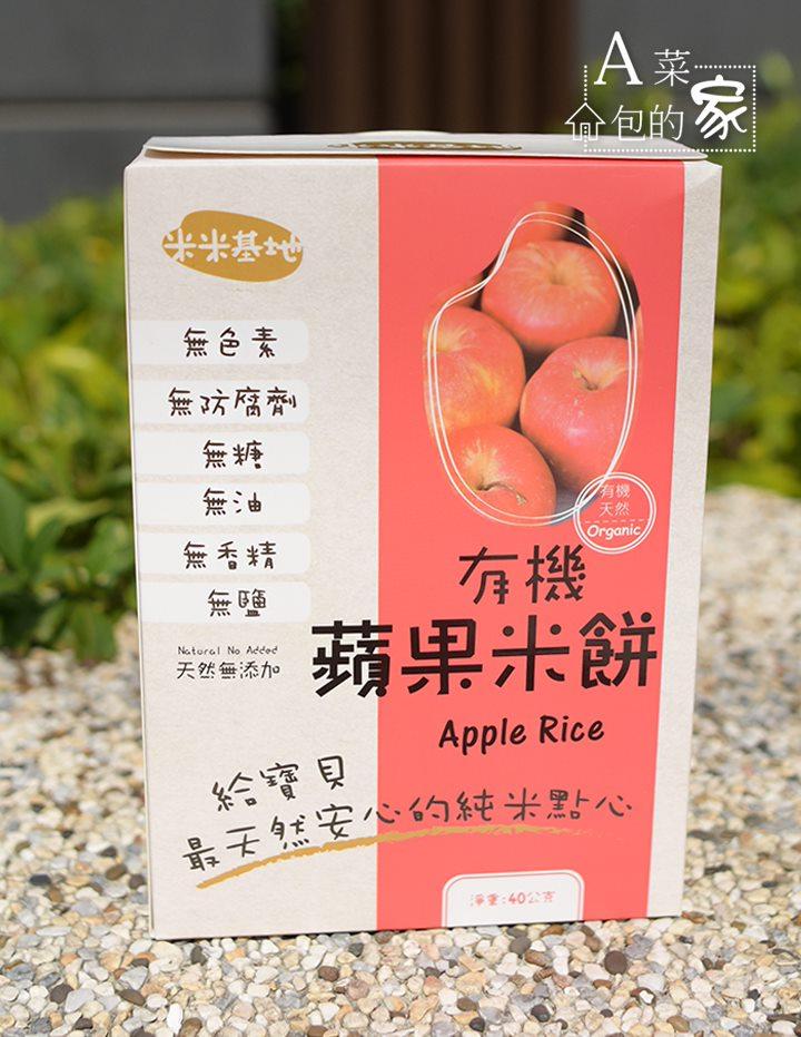 嬰幼兒副食品米餅團購